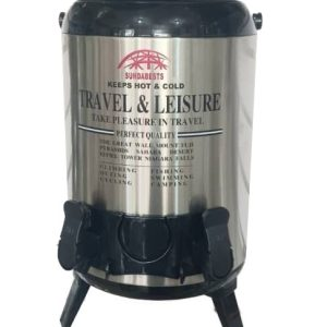 Thermos 9.5L